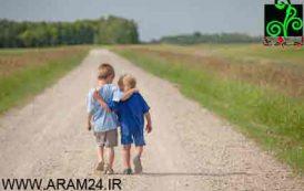 درس زندگي 5 : با تمام قدرت باور داشته باشيد- دوستان خوب نعمت بزرگي در زندگي هستند!