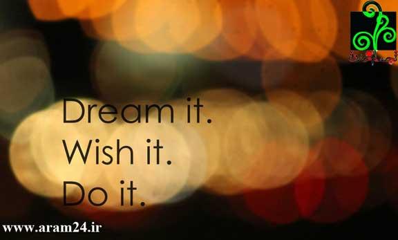 آرزوها